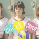 GMMタイアイドル第二弾Sound Cream