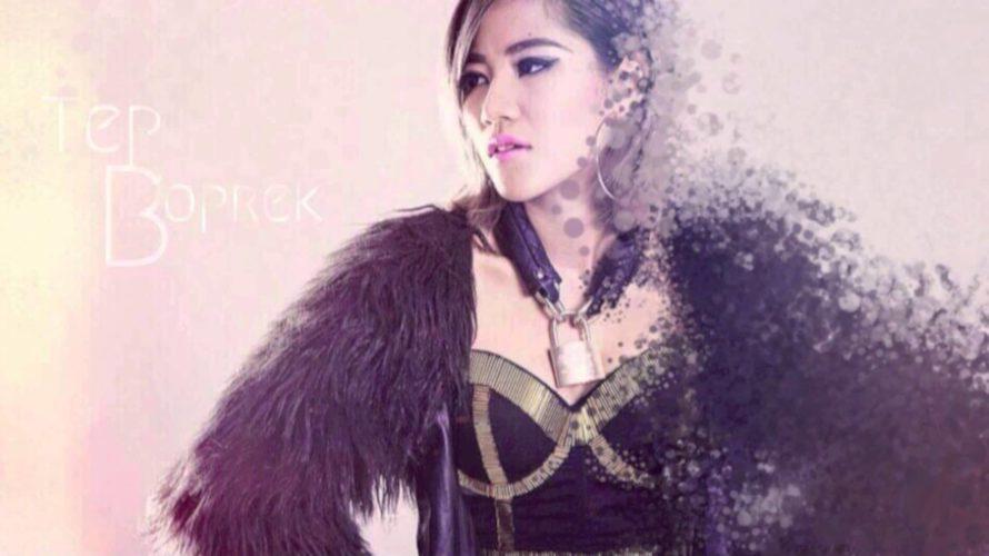 カンボジアの人気Female Rapper「Tep Boprek」
