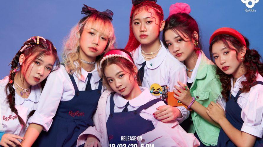 Kamikazeプロデュース タイの王道タイポップアイドル RedSpin