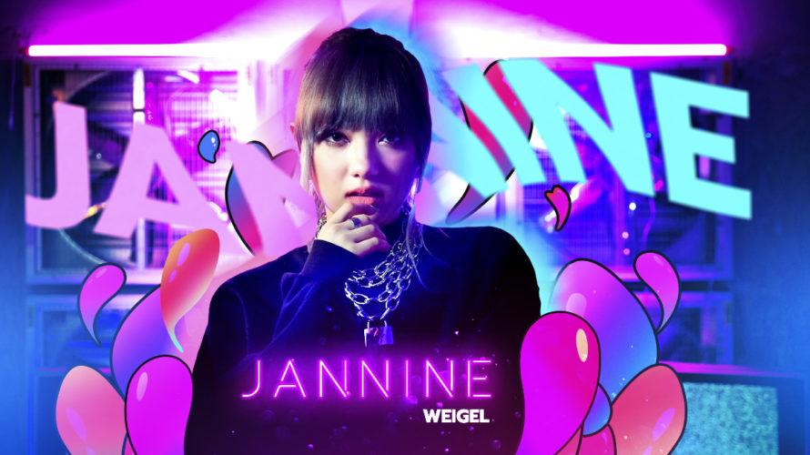 タイとドイツのハーフの美形Youtuber兼シンガー Jannine Weigel