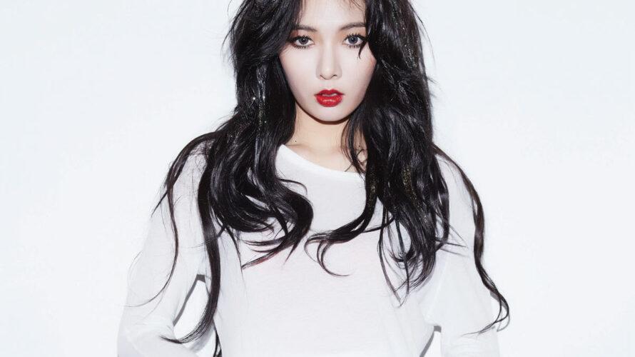 圧倒的な人気とカリスマ性をもつK-popアーティスト Hyuna